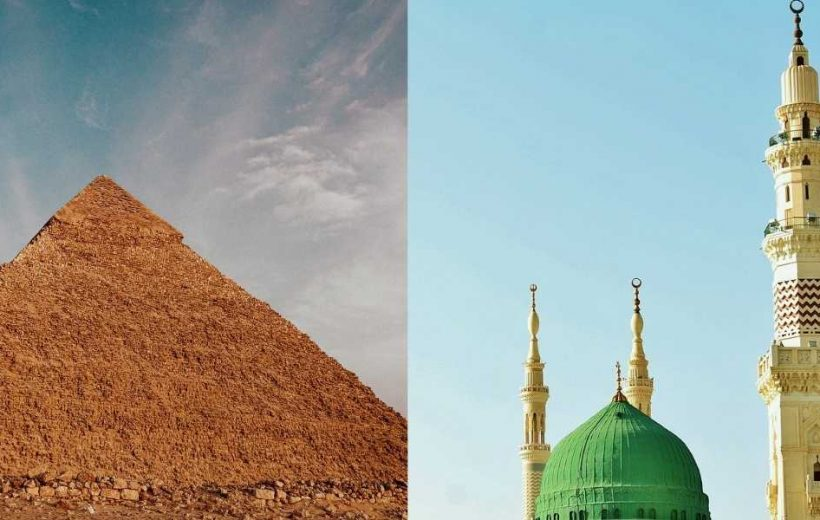 Umrah with Egypt Package 15 Days